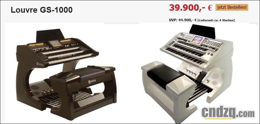 gs-1000电子管风琴欧元价格图片