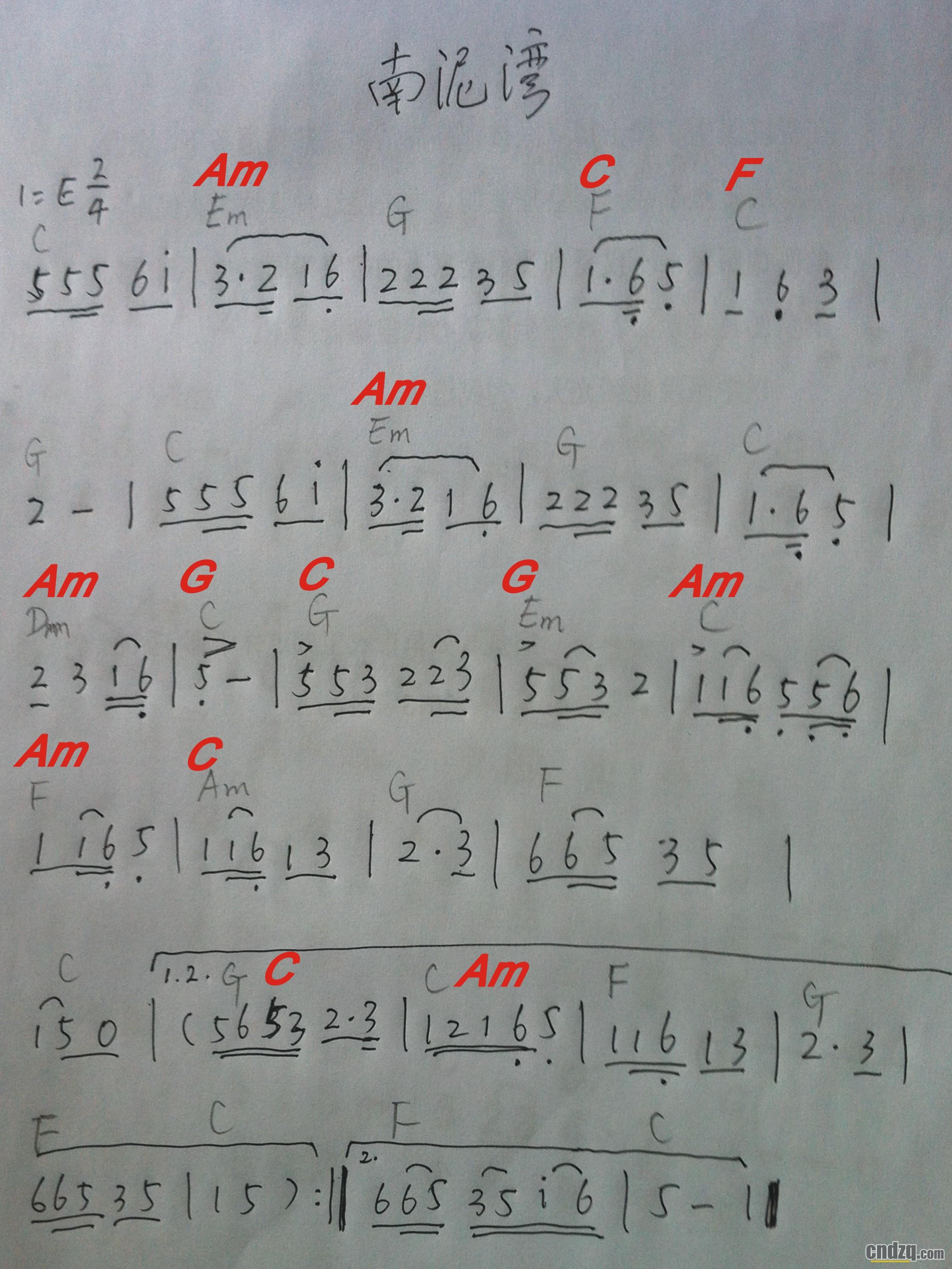 69 键盘主讨论区 69 单排键电子琴学习区 69 《南泥湾》带和弦