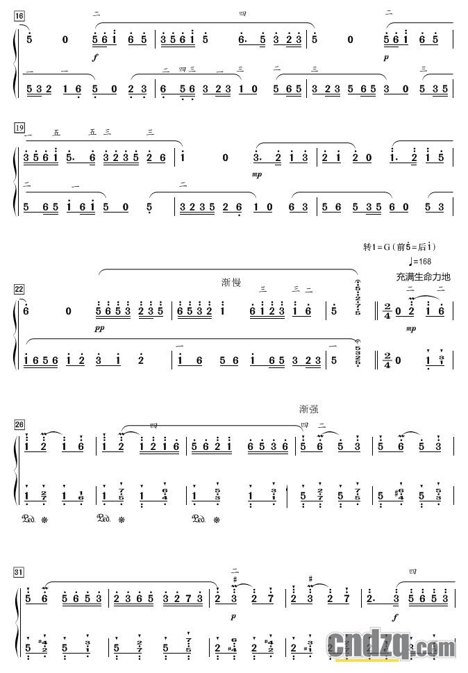 钢琴简谱《牧童短笛》
