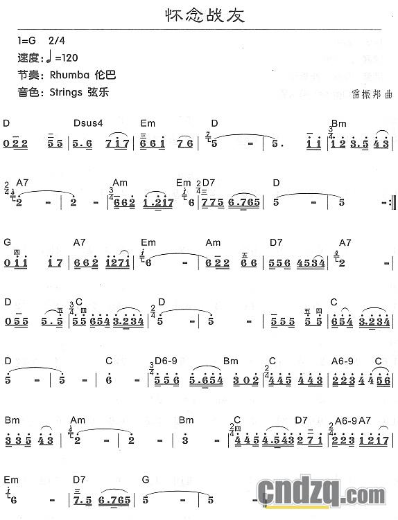 电子琴曲谱 祝福 感恩的心 感恩的心