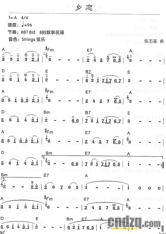 《乡恋》电子琴曲谱