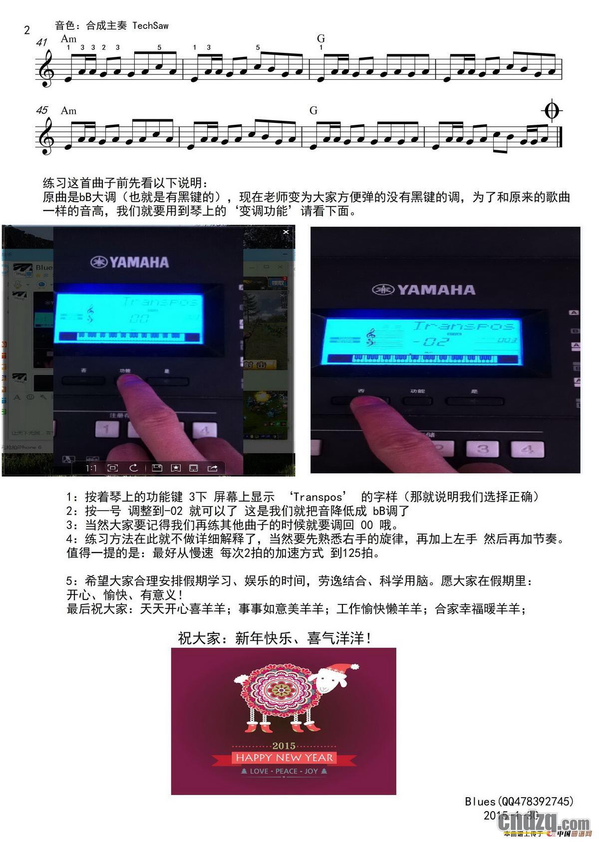 s950(小苹果)-作品交流区-中国电子琴在线论坛图片