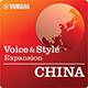 中国民乐音色大放送第一期!YAMAHA PSR-S系列/Tyros5/Genos!