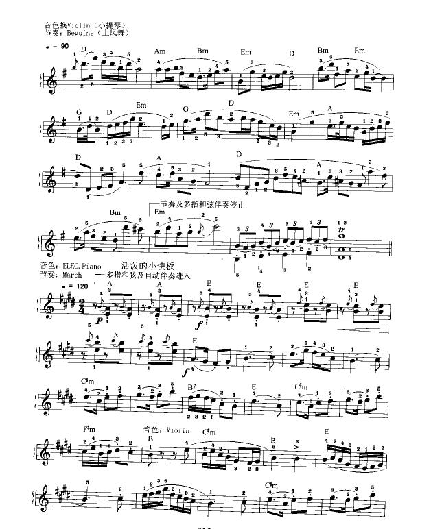 [求助]谁有电子琴曲谱《梁祝》图片