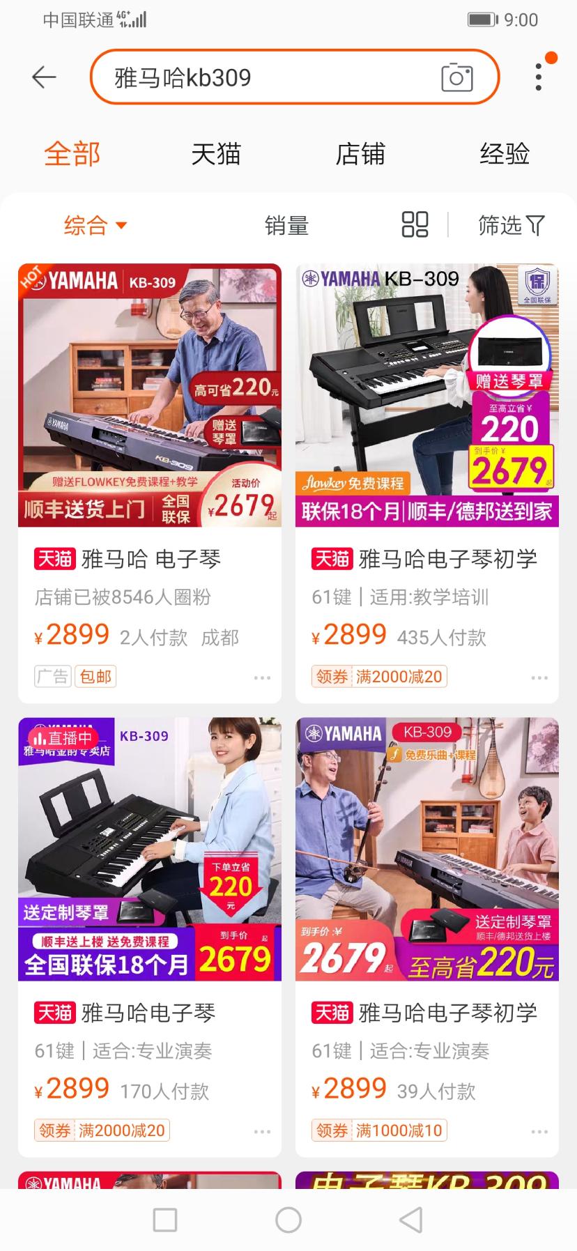 Screenshot_20200916_090022_com.taobao.taobao.jpg